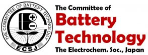 English logo_Battery Technolosy